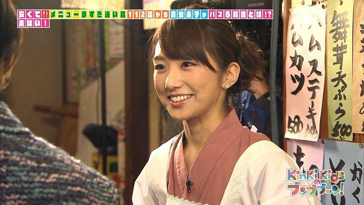 matsumura20141214_01.jpg