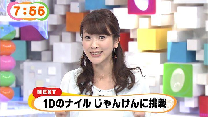 mikami20141119_28.jpg