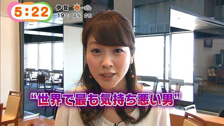 mikami20141124_01.jpg