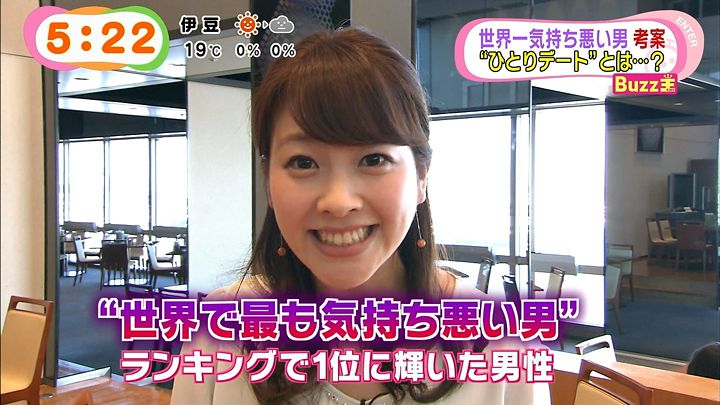 mikami20141124_02.jpg