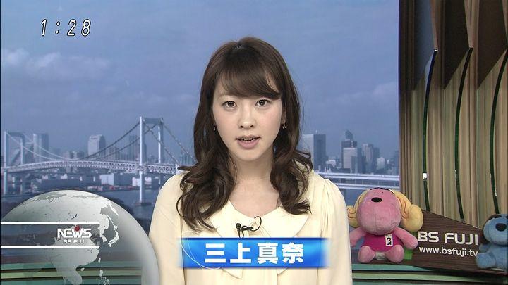 mikami20141130_04.jpg