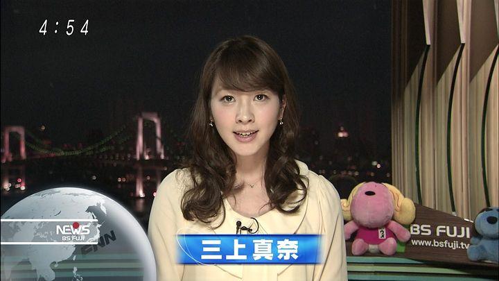 mikami20141130_12.jpg