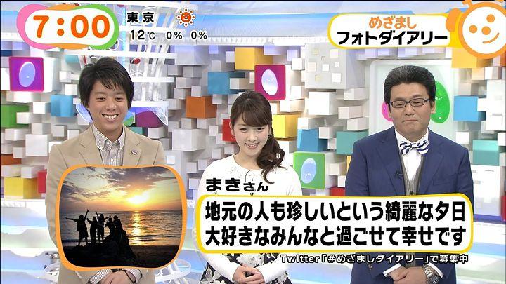 mikami20141210_23.jpg