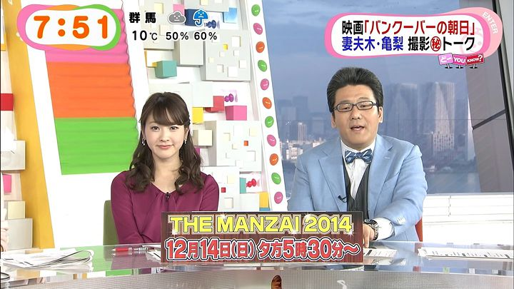 mikami20141211_18.jpg