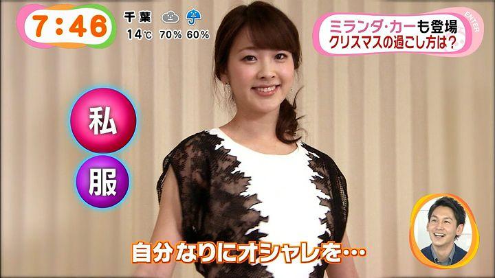 mikami20141211_20.jpg