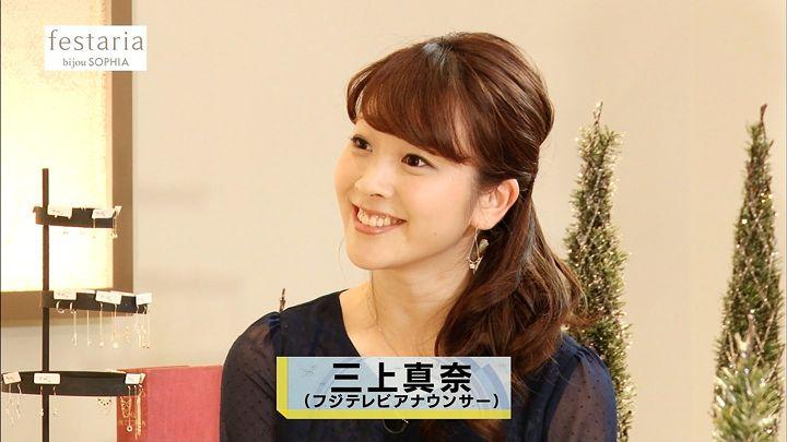 mikami20141215_03.jpg