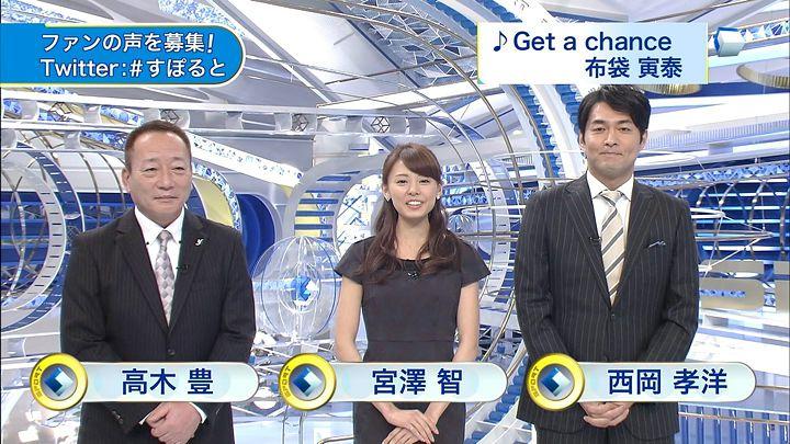 miyazawa20141112_02.jpg