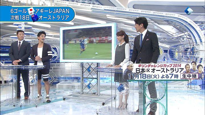 miyazawa20141114_12.jpg