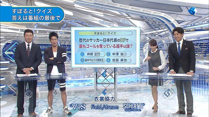miyazawa20141114_23.jpg