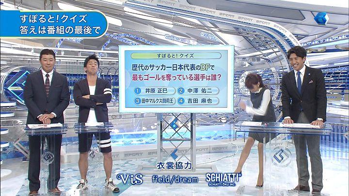 miyazawa20141114_24.jpg