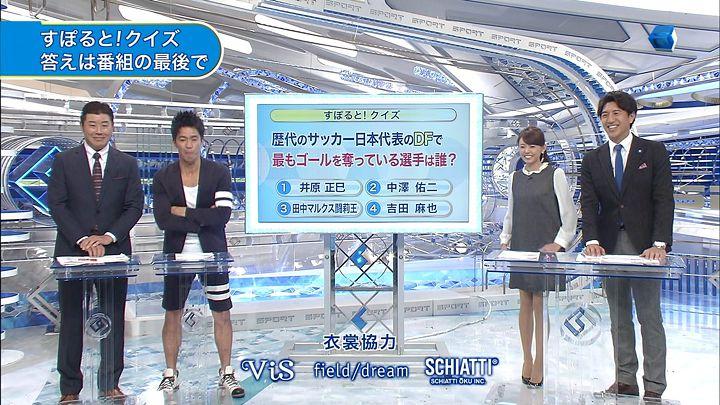 miyazawa20141114_25.jpg