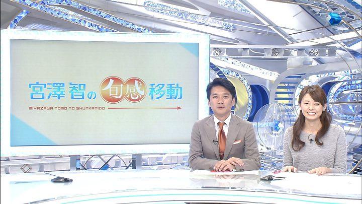 miyazawa20141115_12.jpg