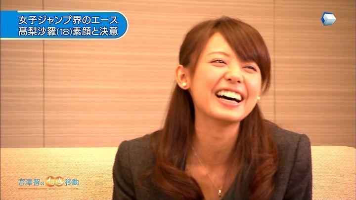 miyazawa20141115_16.jpg