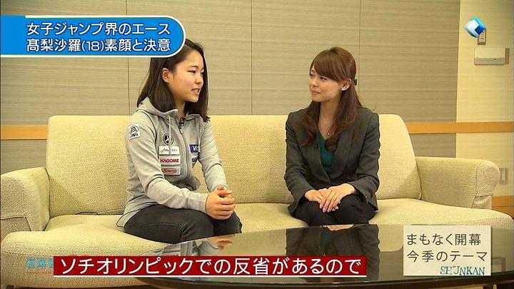 miyazawa20141115_17.jpg