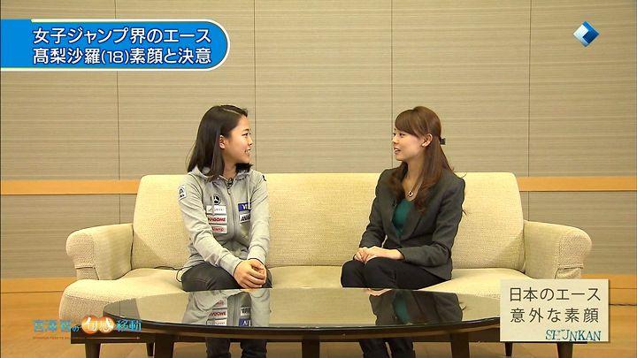miyazawa20141115_18.jpg