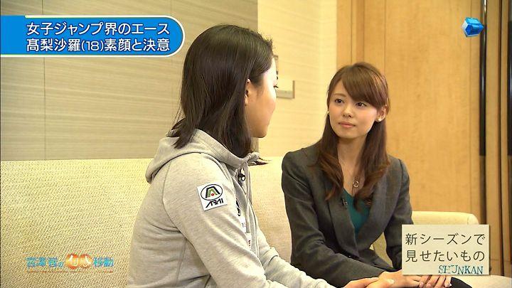 miyazawa20141115_19.jpg
