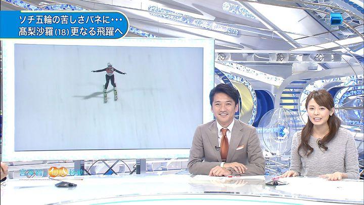 miyazawa20141115_20.jpg