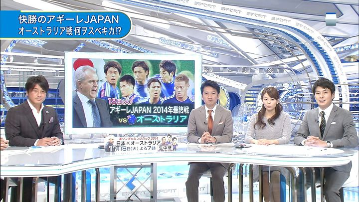 miyazawa20141115_21.jpg