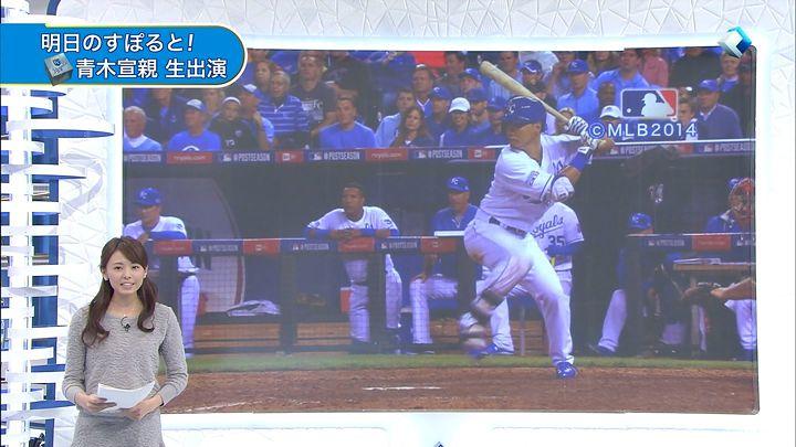 miyazawa20141115_27.jpg