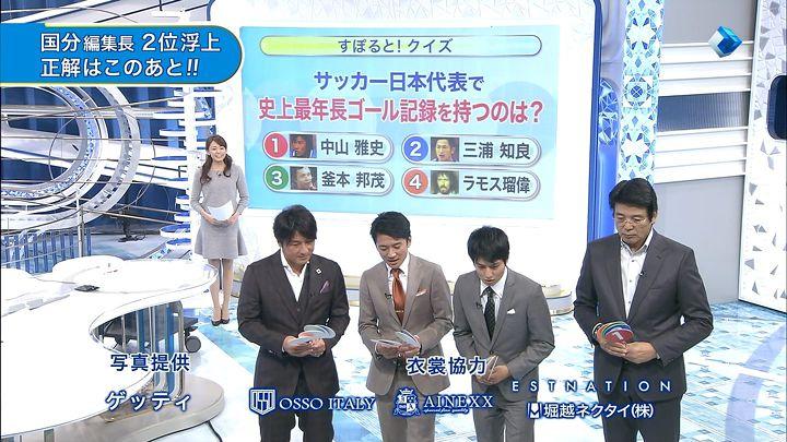 miyazawa20141115_28.jpg