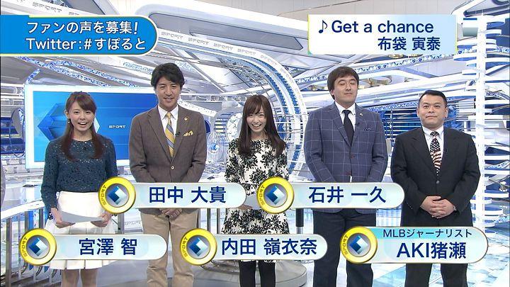 miyazawa20141116_01.jpg