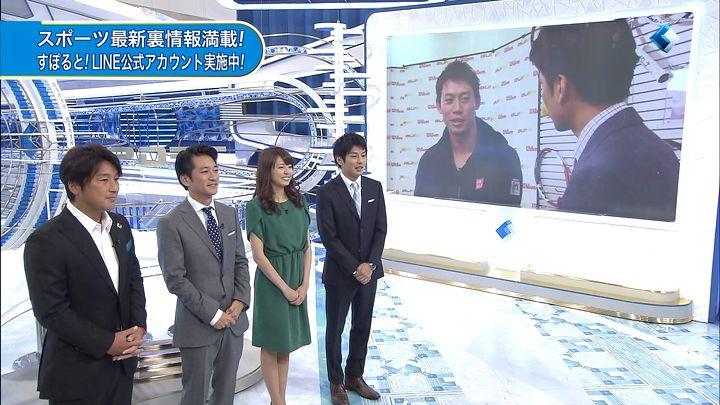 miyazawa20141122_03.jpg