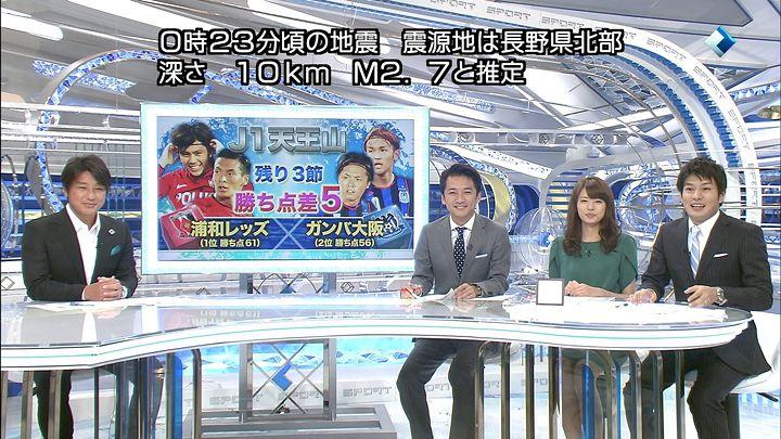 miyazawa20141122_08.jpg
