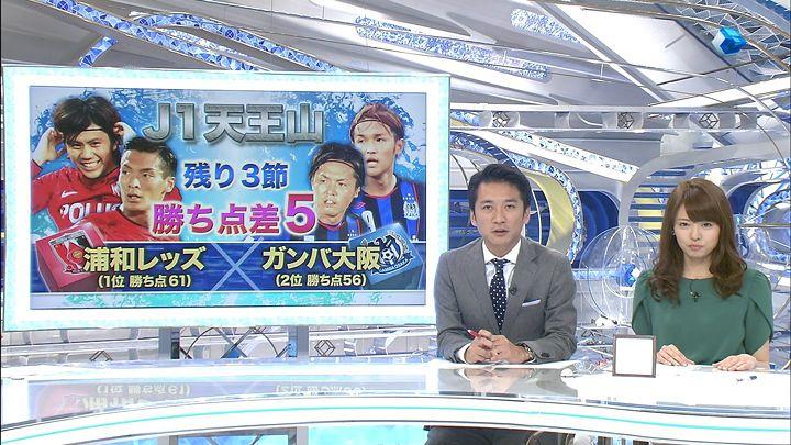 miyazawa20141122_09.jpg