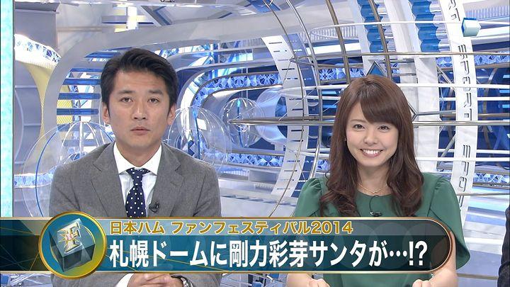 miyazawa20141122_17.jpg