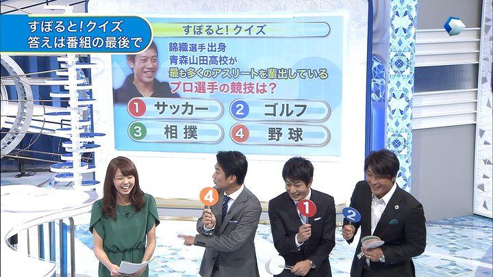 miyazawa20141122_27.jpg