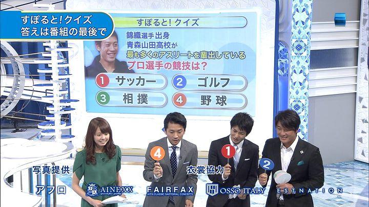 miyazawa20141122_28.jpg