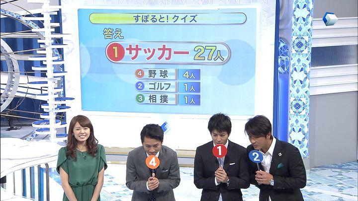 miyazawa20141122_29.jpg