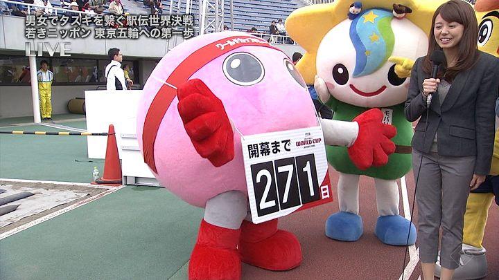 miyazawa20141124_03.jpg
