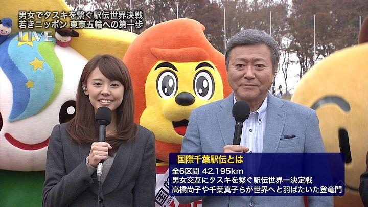 miyazawa20141124_04.jpg