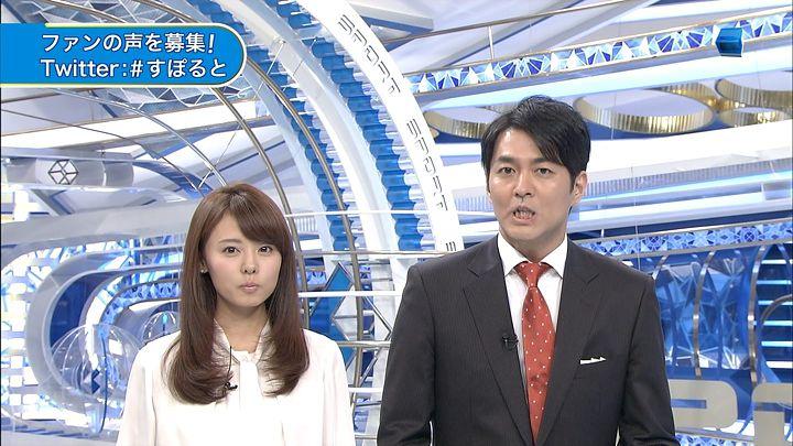 miyazawa20141126_03.jpg