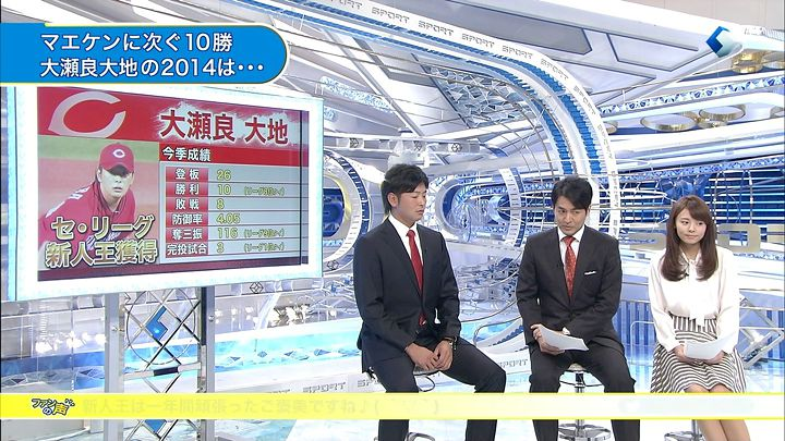 miyazawa20141126_10.jpg