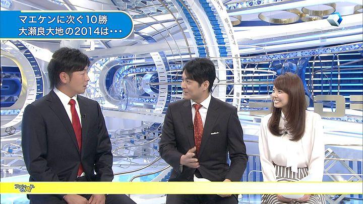 miyazawa20141126_11.jpg