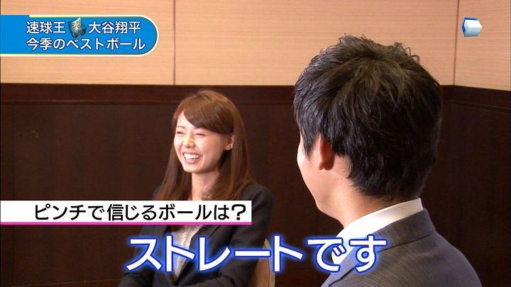 miyazawa20141127_09.jpg