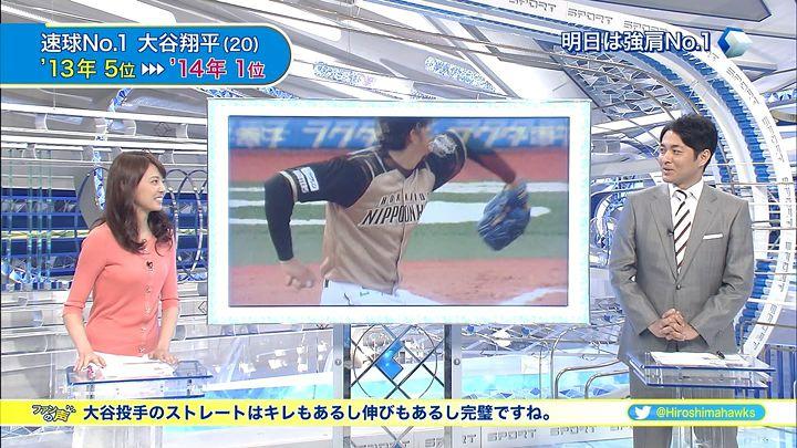 miyazawa20141127_12.jpg