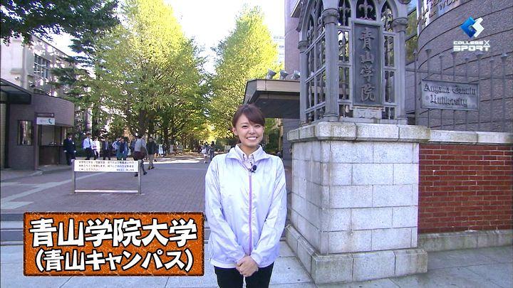 miyazawa20141128_24.jpg