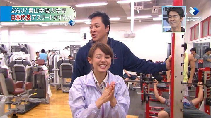miyazawa20141128_30.jpg