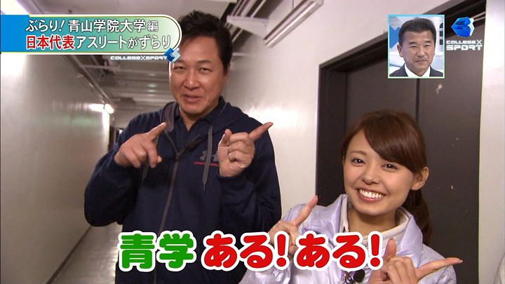 miyazawa20141128_33.jpg