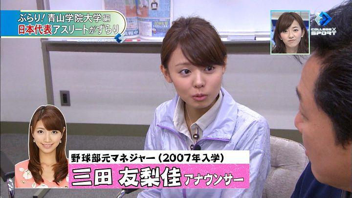 miyazawa20141128_34.jpg