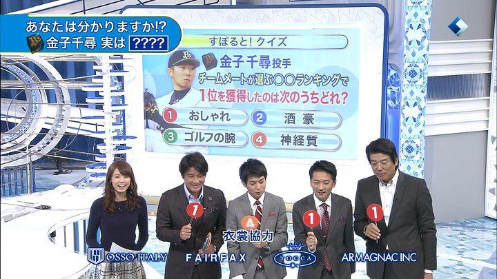 miyazawa20141129_14.jpg