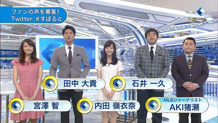 miyazawa20141130_01.jpg