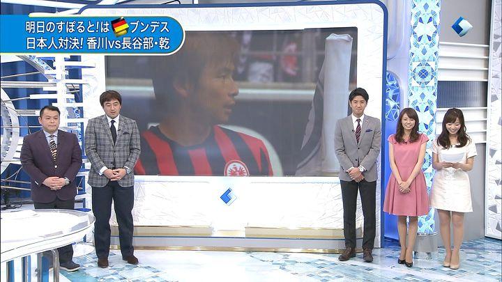 miyazawa20141130_12.jpg