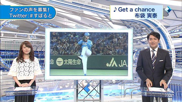 miyazawa20141204_01.jpg
