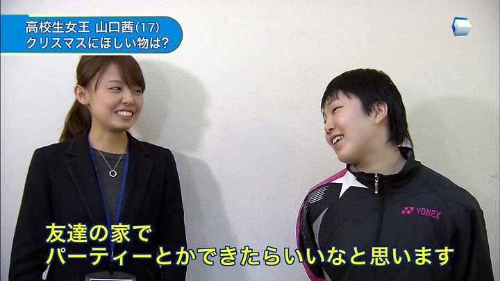 miyazawa20141207_05.jpg