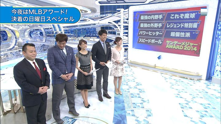 miyazawa20141207_07.jpg