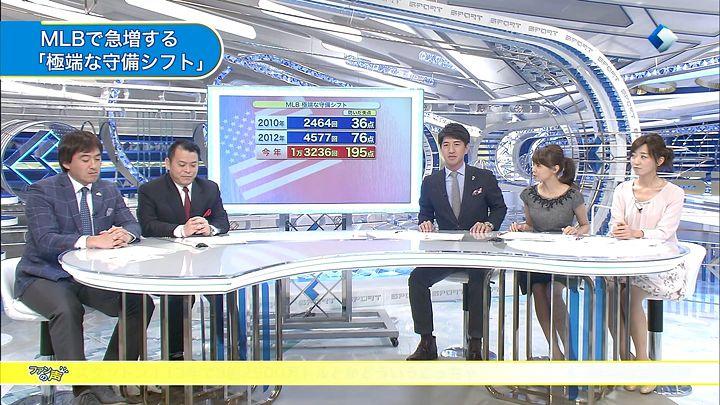 miyazawa20141207_08.jpg